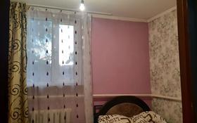2-комнатная квартира, 55 м², 1/2 этаж, Аубая Байгазиева 158 за 5.5 млн 〒 в Каскелене