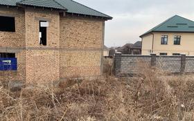 7-комнатный дом, 150 м², 8 сот., Дастур за 20 млн 〒 в Каскелене