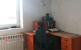 1-комнатная квартира, 40.1 м², 4/17 этаж, Центральная за ~ 37.8 млн 〒 в Москва