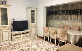4-комнатная квартира, 94 м², 9/11 этаж, мкр Сайран, Мкр Сайран за 39.5 млн 〒 в Алматы, Ауэзовский р-н