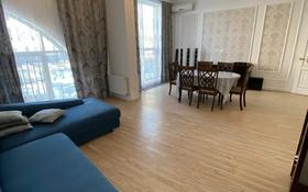 4-комнатная квартира, 120 м², 3/8 этаж помесячно, Шамши Калдаякова 4 за 430 000 〒 в Нур-Султане (Астана), Алматы р-н