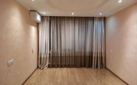 3-комнатная квартира, 70 м², 2 этаж, Каратал за 28 млн 〒 в Талдыкоргане