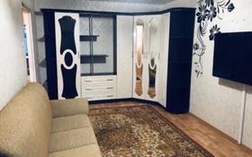 1-комнатная квартира, 35 м², 9/9 этаж, 9 микрорайон 3г за 7 млн 〒 в Темиртау