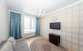 2-комнатная квартира, 51.6 м², 5/9 этаж, Туран 53 за 24.5 млн 〒 в Нур-Султане (Астана)