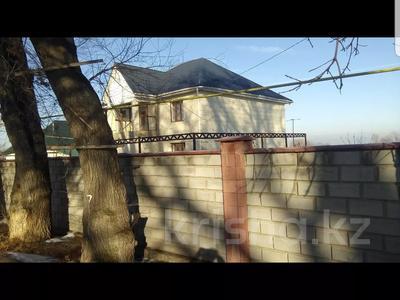 6-комнатный дом, 200 м², 6 сот., Суюнбая 36 за 35 млн 〒 в Каскелене — фото 7