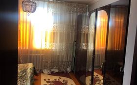 8-комнатный дом, 210 м², 5 сот., Курманова 37 А за 35 млн 〒 в Талдыкоргане