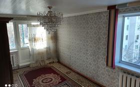 3-комнатная квартира, 61.3 м², 5/5 этаж, 4-й микрорайон за 9.5 млн 〒 в Темиртау