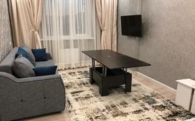2-комнатная квартира, 52 м² помесячно, Акмешит 7 за 150 000 〒 в Нур-Султане (Астана)