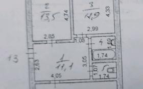 2-комнатная квартира, 68 м², 2/5 этаж, Мкр. Астана 11 за 10.5 млн 〒 в