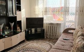 3-комнатная квартира, 52.6 м², 3/5 этаж, Баймагамбетова 156 — Павлова за 17 млн 〒 в Костанае