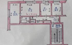 3-комнатная квартира, 44.4 м², 3/4 этаж, Толе би 35 за 17 млн 〒 в Каскелене