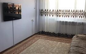 3-комнатная квартира, 57 м², 5/5 этаж, Авангард-2 11 за 13.5 млн 〒 в Атырау, Авангард-2