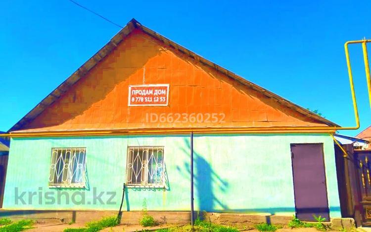 3-комнатный дом, 86 м², 6 сот., ул. Гагарина — ул. Лесозащитная за 13 млн 〒 в Уральске