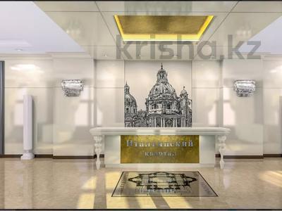 4-комнатная квартира, 130 м², 3/7 этаж, Шамши Калдаякова 4/1 за 78 млн 〒 в Нур-Султане (Астана), Есиль р-н — фото 25