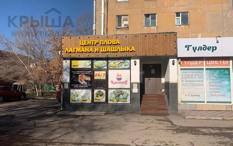 Помещение площадью 117 м², Ыкылас Дукенулы 21 за 32 млн 〒 в Нур-Султане (Астана), Сарыарка р-н