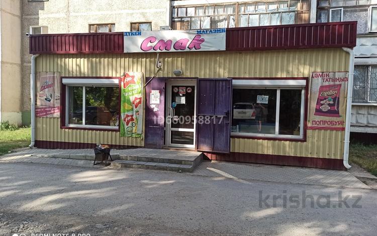 Магазин площадью 88 м², Рабочая 174 а за 35 млн 〒 в Костанае