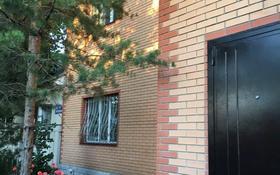 5-комнатный дом, 196 м², 3 сот., Жамбыла 63 — Гоголя за 57 млн 〒 в Караганде, Казыбек би р-н