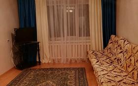 2-комнатная квартира, 48 м², 1 этаж помесячно, улица Победа район 1000 мелочей 20 за 80 000 〒 в Семее