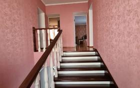 6-комнатный дом помесячно, 300 м², 8 сот., Кумай за 450 000 〒 в Алматы, Медеуский р-н