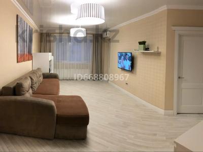 2-комнатная квартира, 63.4 м², 10/18 этаж, Брусиловского 167 за 33 млн 〒 в Алматы, Алмалинский р-н