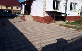 3-комнатный дом, 90 м², 4.5 сот., Абая за 16.5 млн 〒 в Туздыбастау (Калинино)