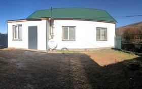 4-комнатный дом, 60 м², Тимофеева за 7 млн 〒 в Усть-Каменогорске