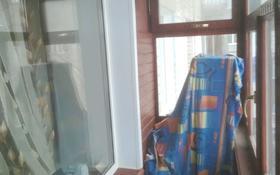 1-комнатная квартира, 20.8 м², 4/5 этаж, Чкалова 130 — Чкалова Российская за 4.8 млн 〒 в Павлодаре