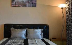 1-комнатная квартира, 43 м², 7/9 этаж посуточно, мкр Аксай-2, Момышулы 24 — Маречека за 9 000 〒 в Алматы, Ауэзовский р-н