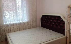 2-комнатная квартира, 60 м², 4/5 этаж, Манаса — Кудайберды улы за 16.8 млн 〒 в Нур-Султане (Астана)