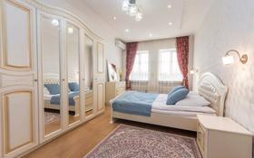 3-комнатная квартира, 96 м², 5/15 этаж посуточно, Навои 208 — Торайгырова за 20 000 〒 в Алматы, Бостандыкский р-н