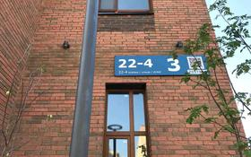1-комнатная квартира, 40 м², 6/9 этаж помесячно, 22-4 улица 3 — 22-4 за 125 000 〒 в Нур-Султане (Астана), Есиль р-н