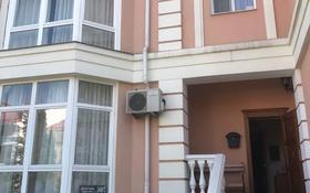 5-комнатный дом помесячно, 260 м², 2 сот., Горная — Оспанова за 980 000 〒 в Алматы, Медеуский р-н