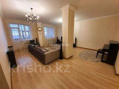 4-комнатная квартира, 134.43 м², 15/20 этаж, Байтурсынова за 39 млн 〒 в Нур-Султане (Астана), Алматы р-н — фото 15