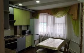 2-комнатная квартира, 61 м², 6/9 этаж помесячно, мкр Жана Орда, 9 мкр 3 за 130 000 〒 в Уральске, мкр Жана Орда