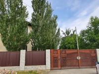 10-комнатный дом, 480 м², 16 сот., Томарлы, Курмангазы 5А за 56.6 млн 〒 в Атырау