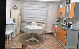 4-комнатный дом, 120 м², 10 сот., Нура 1 за 22 млн 〒 в Караоткеле