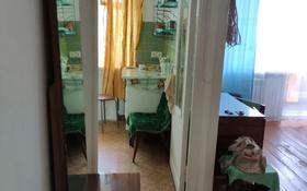 2-комнатная квартира, 44 м², 5/5 этаж, Ленина 117 за 6.2 млн 〒 в Рудном