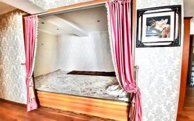 4-комнатная квартира, 120 м², 16/18 этаж помесячно, Толе би 286/7 — Тлендиева за 250 000 〒 в Алматы, Алмалинский р-н