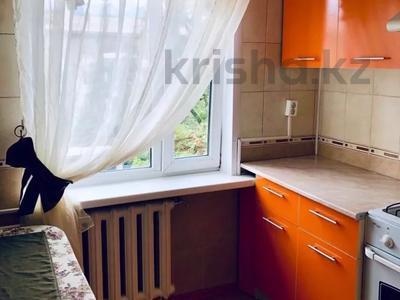 2-комнатная квартира, 42 м², 5/5 этаж, Клочкова — Кабанбай Батыра (Калинина) за 16 млн 〒 в Алматы, Алмалинский р-н