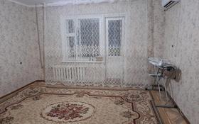 4-комнатная квартира, 75 м², 4/5 этаж, Запад мерей 20 за 15 млн 〒 в