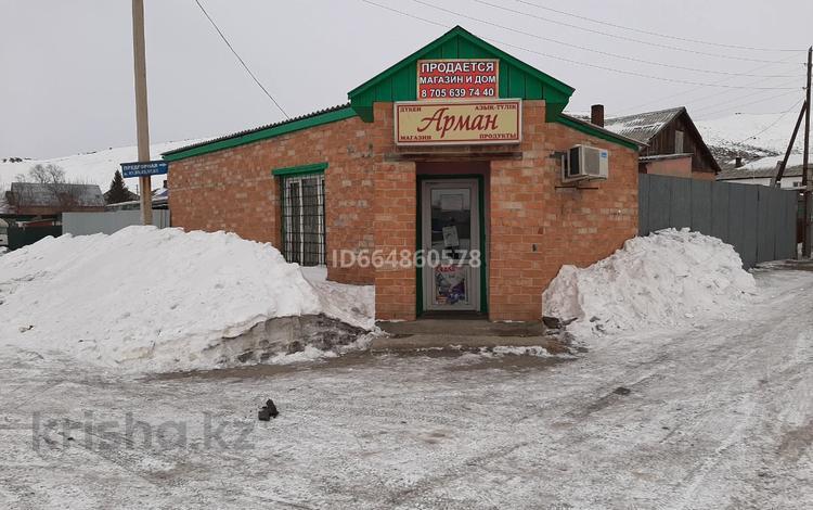 Магазин площадью 35 м², П.Красина за 18 млн 〒 в Усть-Каменогорске