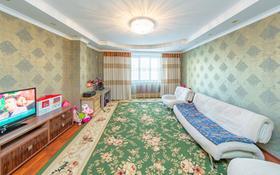 2-комнатная квартира, 91 м², 4/20 этаж, Калдаякова 1 — Нажимеденова за 27.4 млн 〒 в Нур-Султане (Астане), Алматы р-н