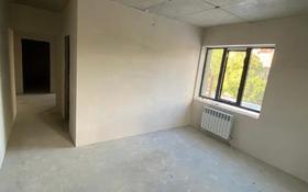 3-комнатная квартира, 82.7 м², 7/17 этаж, Толе би 181 за ~ 34.7 млн 〒 в Алматы, Алмалинский р-н