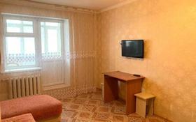 1-комнатная квартира, 35 м², 3/5 этаж, 187 улица 21 за ~ 11.5 млн 〒 в Нур-Султане (Астана), Сарыарка р-н