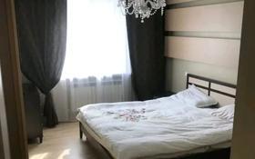 3-комнатная квартира, 108 м², 6/9 этаж, Аскарова Асанбая 21/10 за 63 млн 〒 в Алматы, Наурызбайский р-н