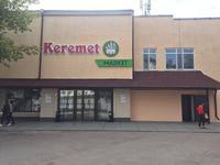 Магазин площадью 330 м²