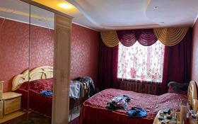 2-комнатная квартира, 48 м², 2/5 этаж, улица Ломоносова 6 за 12.2 млн 〒 в Щучинске