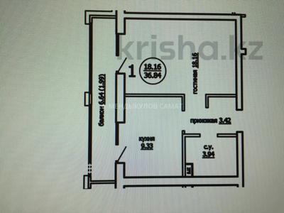 1-комнатная квартира, 40.1 м², 7/10 этаж, Кайыма Мухамедханова за 13.2 млн 〒 в Нур-Султане (Астана), Есильский р-н — фото 5
