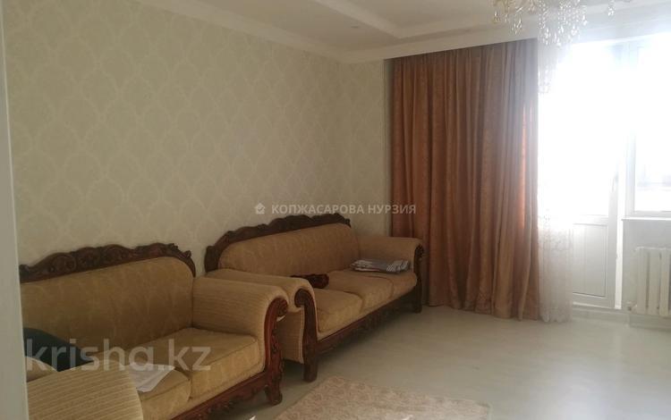 4-комнатная квартира, 116 м², 11/16 этаж, Ташенова 7 за 38.5 млн 〒 в Нур-Султане (Астана), р-н Байконур