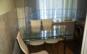 1-комнатная квартира, 42 м², 1/5 этаж помесячно, Авангард-2 13 за 80 000 〒 в Атырау